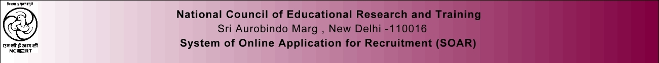 NCERT Admit Card 2017